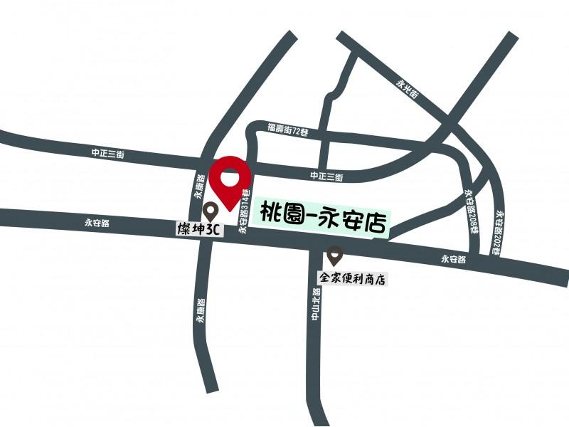 茂勝電池-桃園永安店