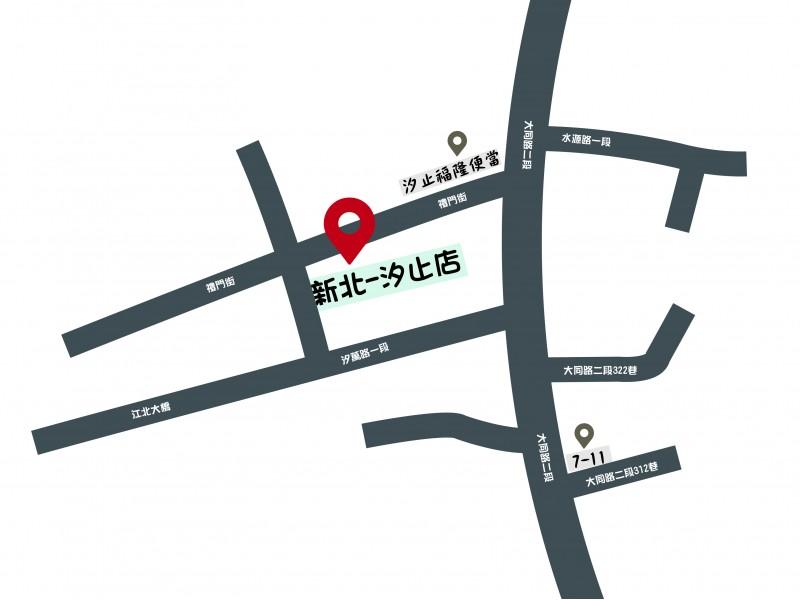 茂勝電池-新北汐止店