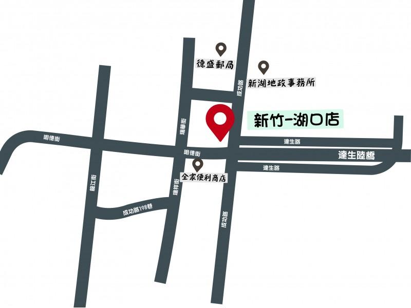 茂勝電池-新竹湖口店
