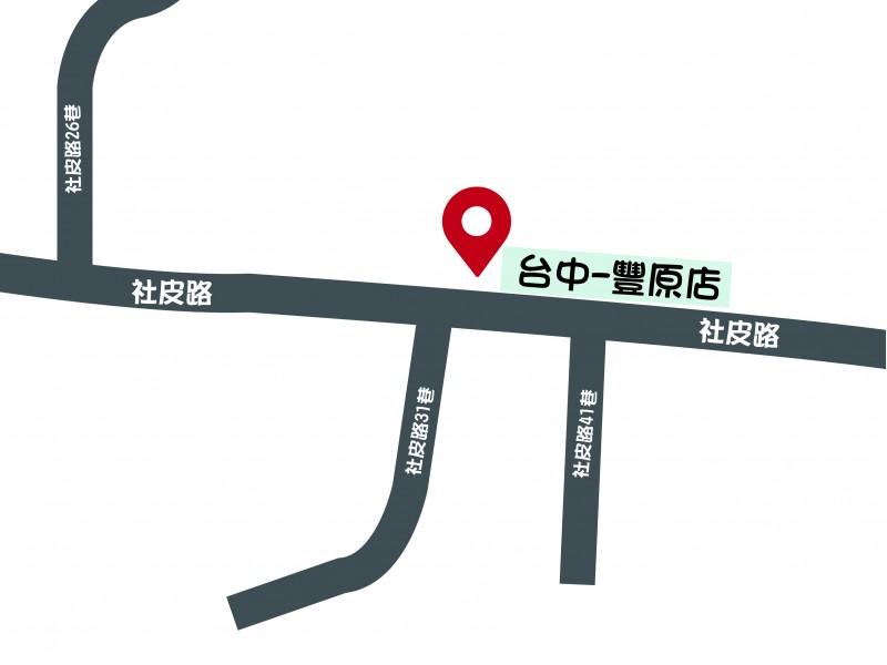 茂勝電池-台中豐原店
