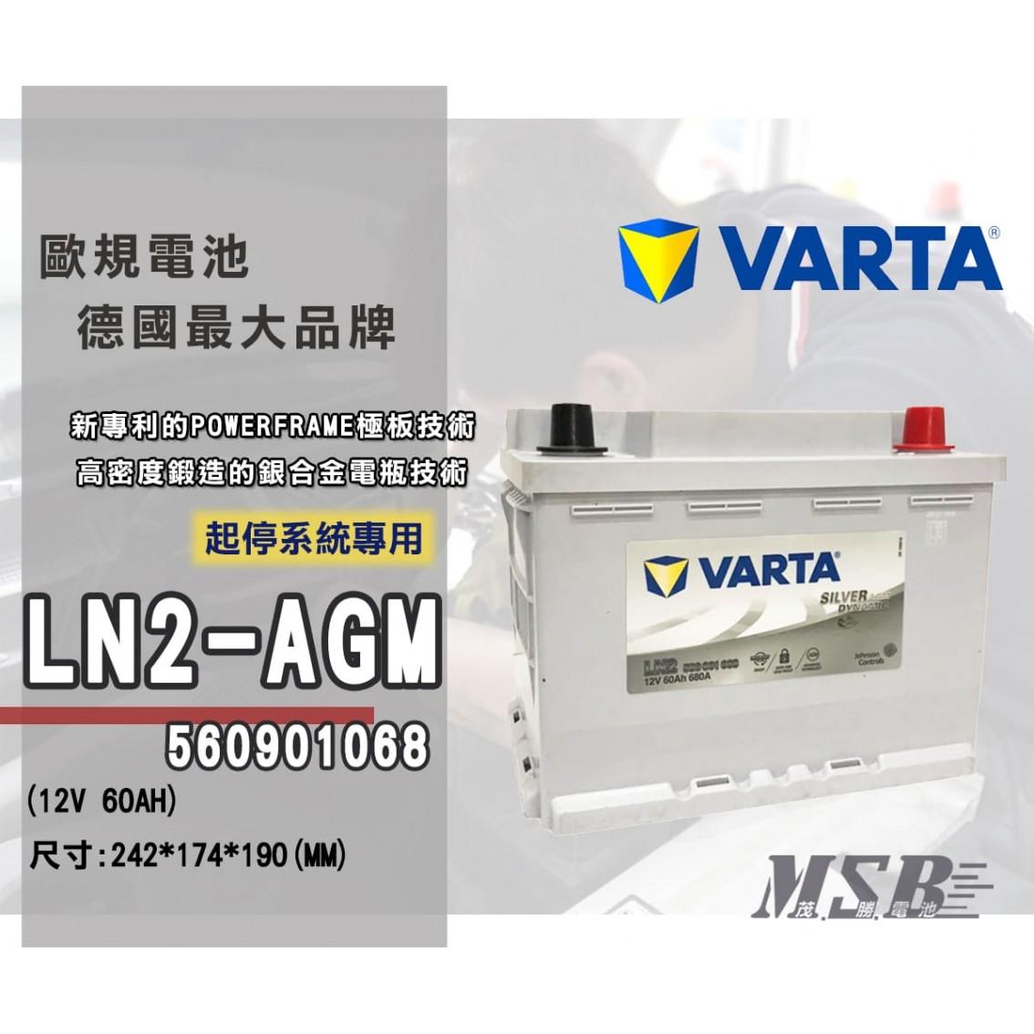 LN2-560901068-AGM