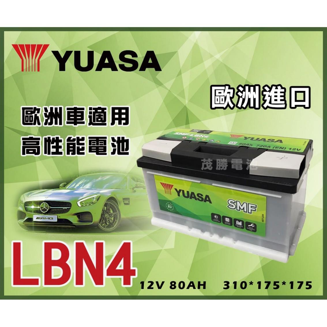 LBN4-58014