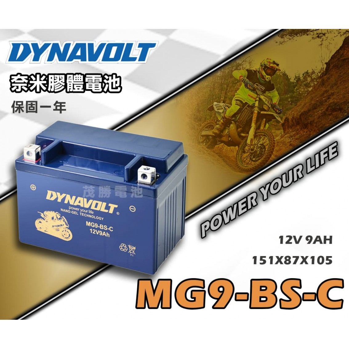 MG9-BS-C