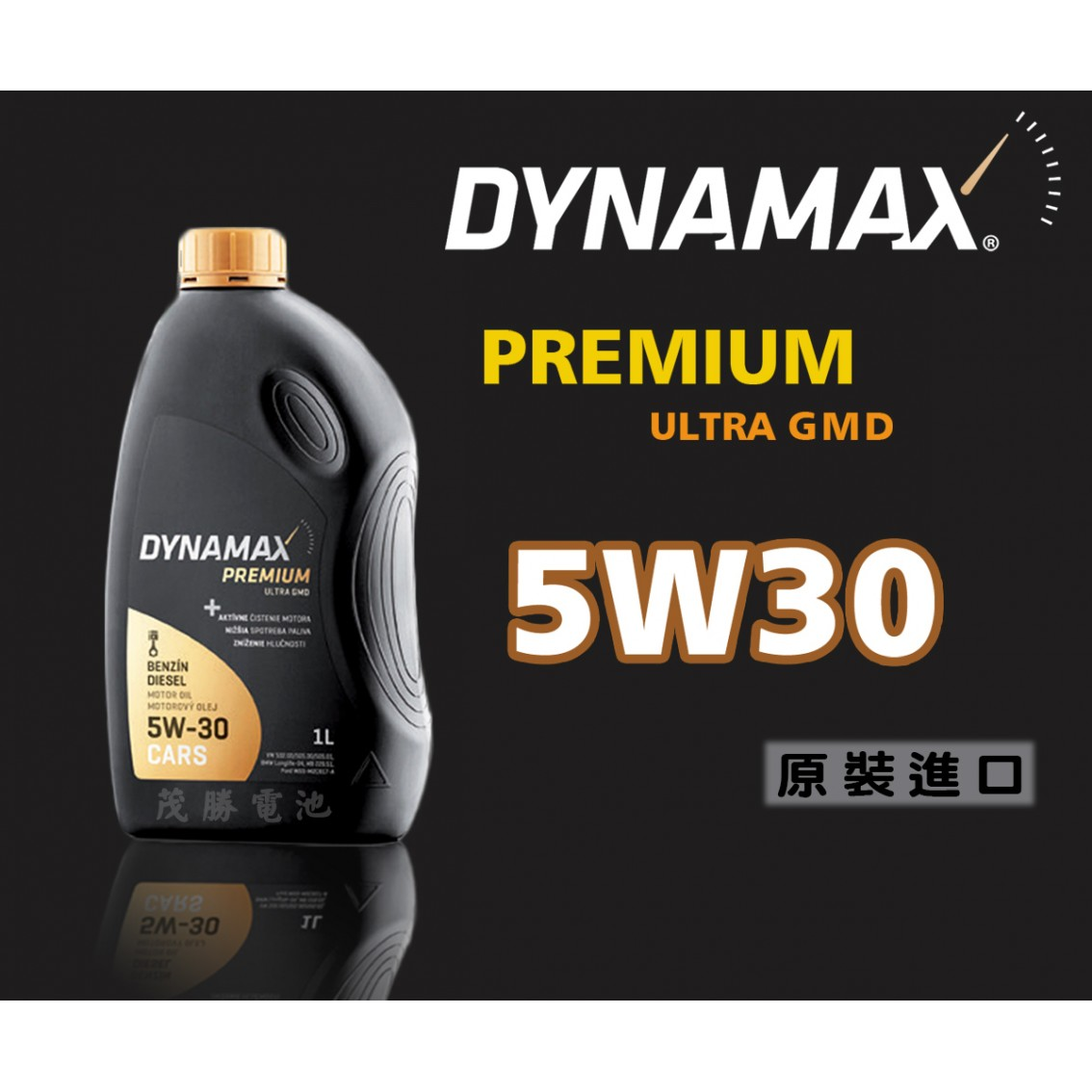 PREMIUM ULTRA GMD 5W30