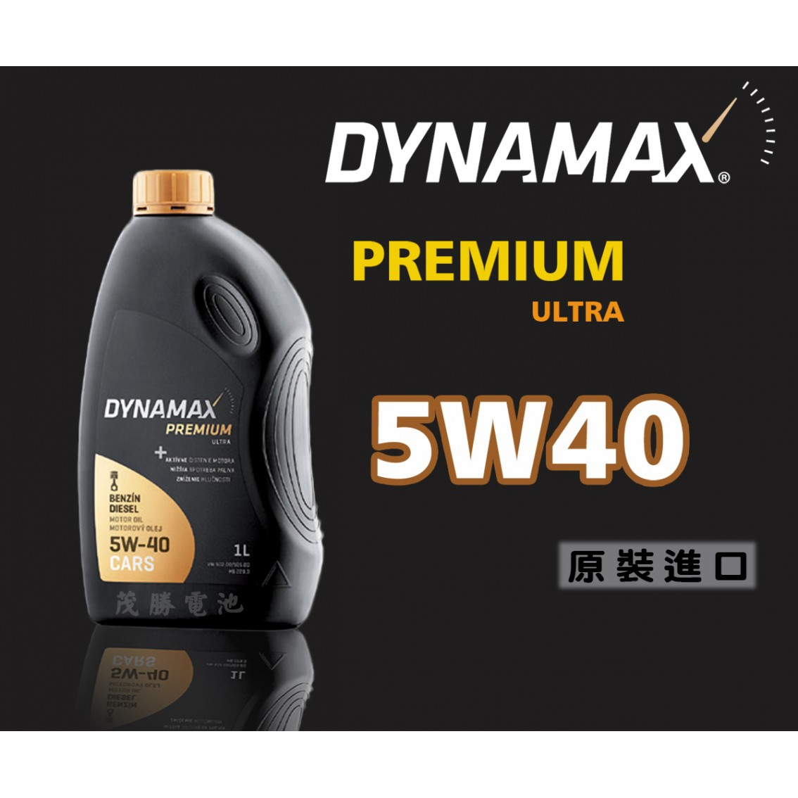 PREMIUM ULTRA 5W40