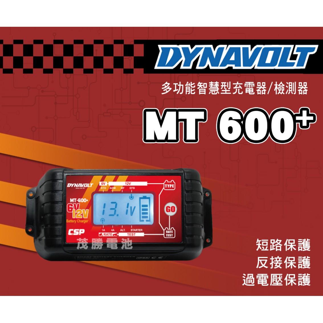 MT-600+