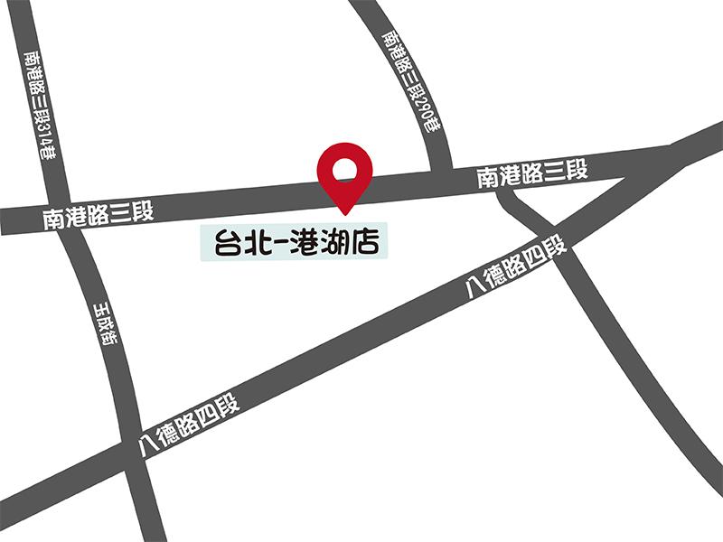 茂勝電池-台北港湖店