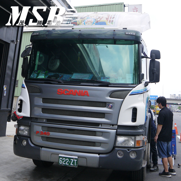 SCANIA P340 拖車頭 電池安裝分享