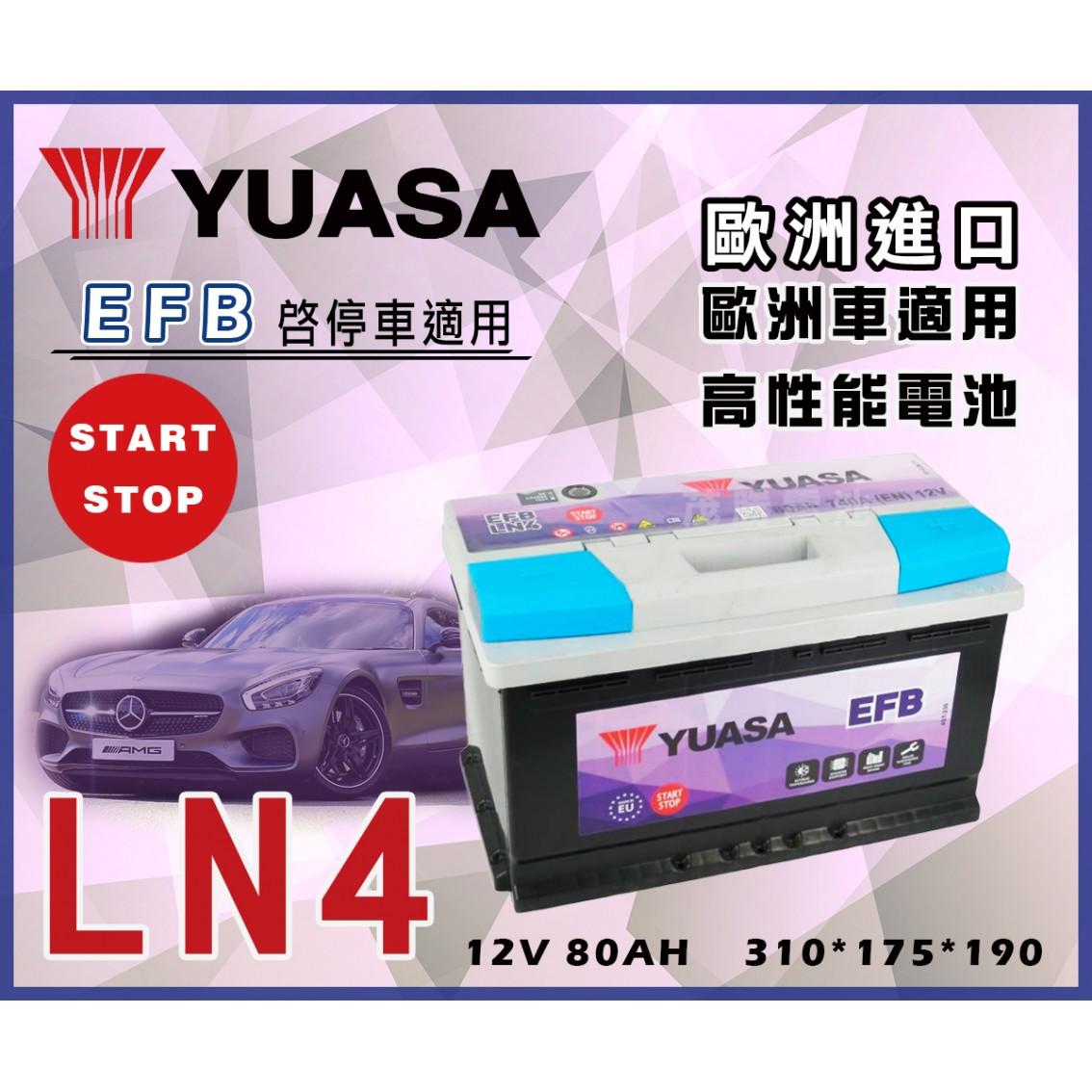 LN4-EFB