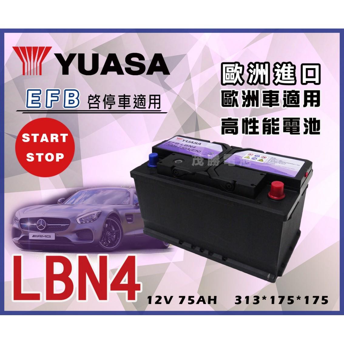 LBN4-EFB